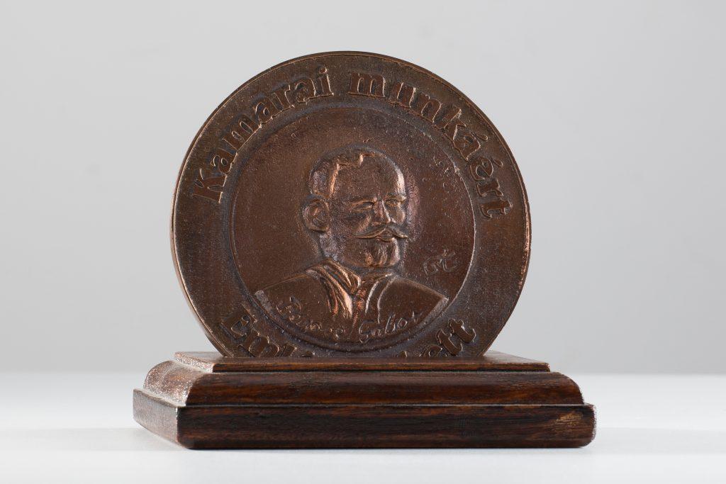 Kamarai díj, Győr